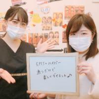 高知市にお住いのR.H様(女性/25歳/学生)