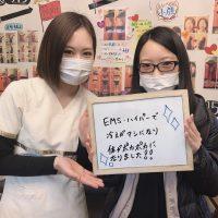 高知市にお住いのI.Y様(女性/29歳/看護師)